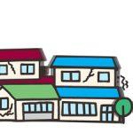 家を守る3つの保険/知っておきたい住宅ローンの基本知識