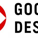 サンコウホームの施工物件がグッドデザイン賞の一次審査を通過しました!