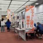 新築&リフォーム祭り☆9月5日・6日@みやこめっせ