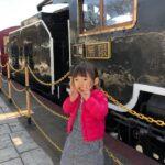 はなさんと京都鉄道博物館に行ってきました!